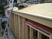 屋根も伸ばします。